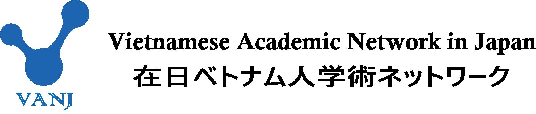 VANJ Logo Full